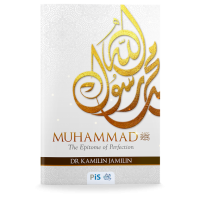 Muhammad: The Epitome Of Perfection #