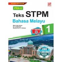 Pra-u Teks Stpm Bahasa Melayu - Penggal 1
