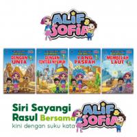 Siri Sayangi Rasul Alif & Sofia