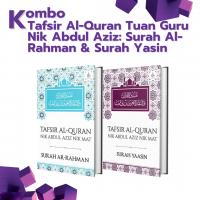 Pre-order: Kombo Tafsir Al-quran Tuan Guru Nik Abdul Aziz - Surah Al-rahman & Surah Yasin