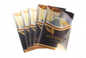Notebook A4 70gsm 50 Pages