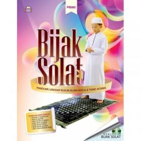 Bijak Solat (INTEAM P)