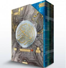Al-quran Multazam Perjuzuk  - Kelabu