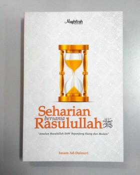 Seharian bersama Rasulullah SAW (MAGHFIRAH)