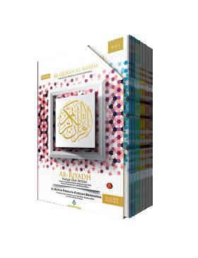 Al-quran Al-karim Ar-riyadh Waqaf Dan Ibtida'