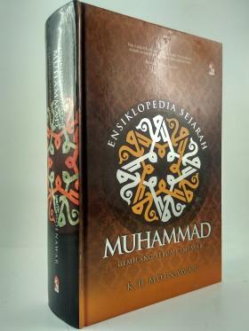 OP: Ensiklopedia Sejarah Muhammad - Jilid 2