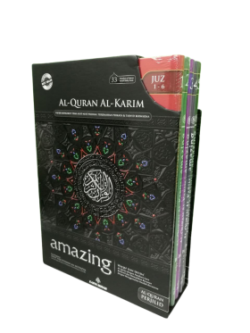 Al-quran Al-karim Amazing Perjilid