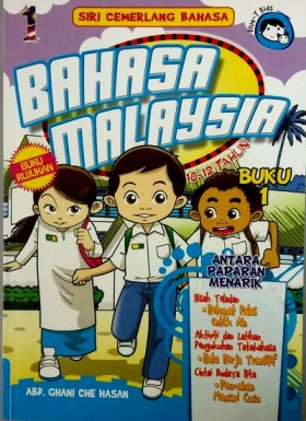 Bahasa Malaysia Buku 1 (ANA)