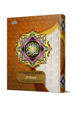 Al-quran Al-karim Tajwid & Terjemahan Al-kamil