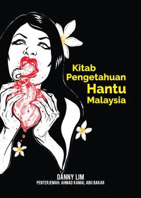 Kitab Pengetahuan Hantu Malaysia (DUBOOK)
