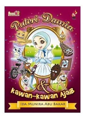 Puteri Damia & Kawan-Kawan Ajaib
