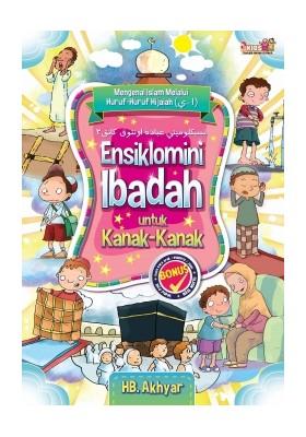 Ensiklomini Ibadah Untuk Kanak-kanak