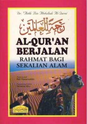Al-Quran Berjalan (Hard Cover) (HIDAYAH)