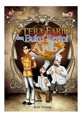 OP: Putera Fariri & Buku Resipi Ajaib