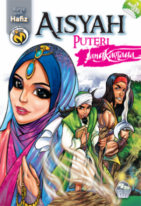 Komik-M: Langkamaya #2 (Aisyah, Puteri Langkamaya)