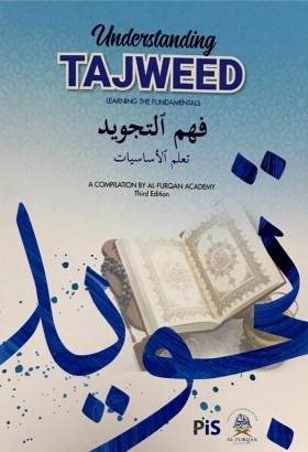 Understanding Tajweed: Learning The Fundamentals(L114)