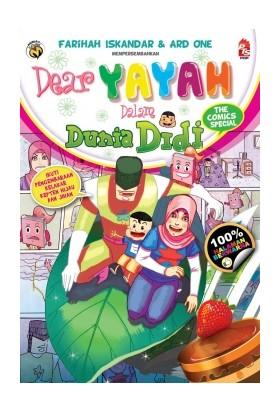 Komik-M: Dear Yayah The Comics #5 (Dalam Dunia Didi)