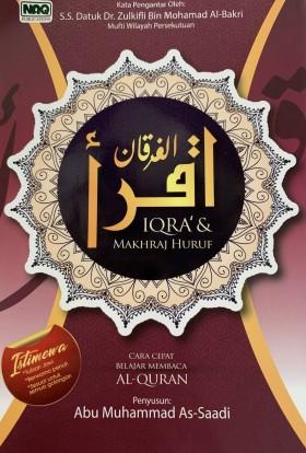 IQRA' Al Furqan #