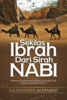 Sekilas Ibrah Dari Sirah Nabi