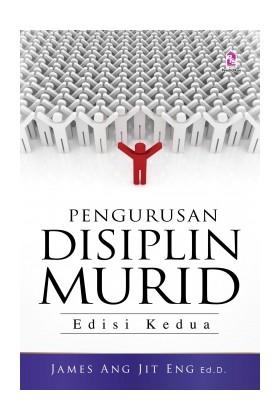 Pengurusan Disiplin Murid Edisi Kedua