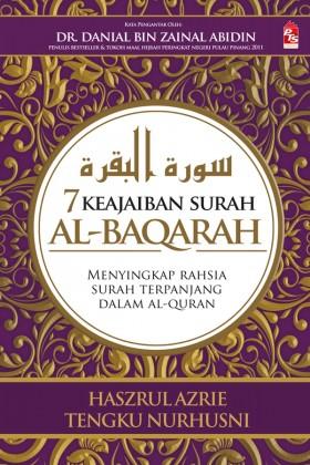 7 Keajaiban Surah Al-Baqarah