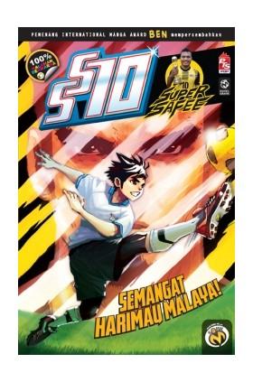 SS10 #1: Semangat Harimau Malaya