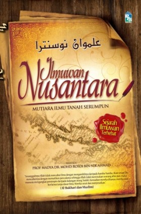 Ilmuwan Nusantara : Mutiara Ilmu Tanah Serumpun