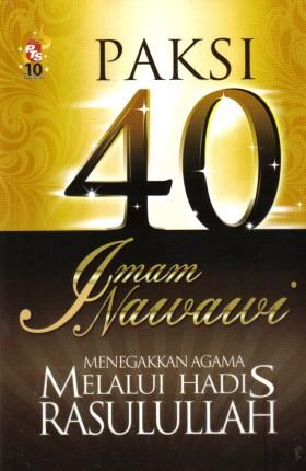 Paksi 40 Imam Nawawi