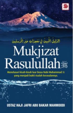 Mukjizat Rasulullah