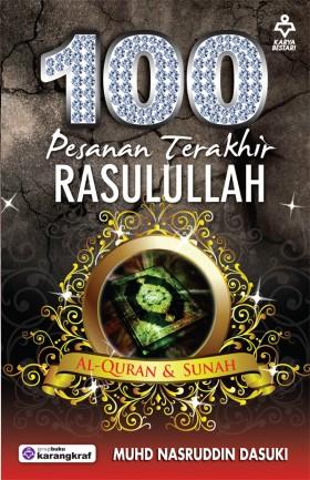 100 Pesanan Terakhir Rasulullah (BESTARI)