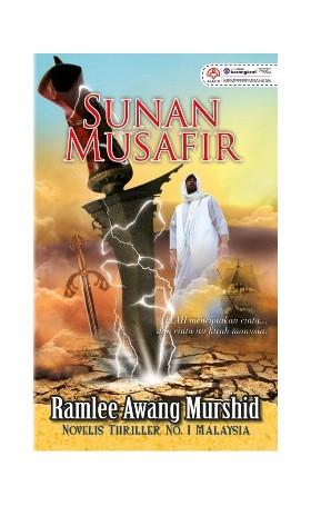 Sunan Musafir (A21)