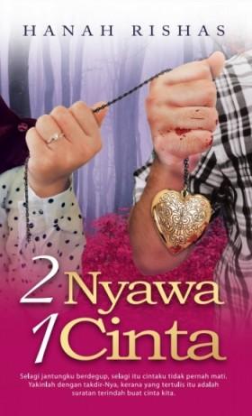 2 Nyawa 1 Cinta (GEDEBOOK)