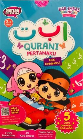 Kad Imbas - Alif Ba Ta Qurani Pertamaku